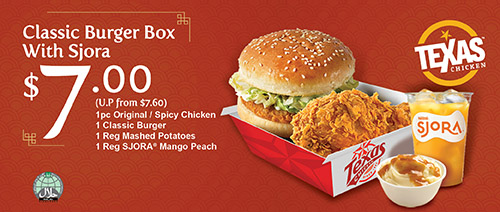Texas Chicken - Classic Burger Box with SJORA®