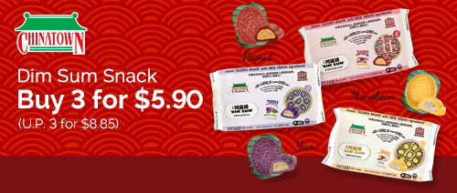 Chinatown Food - Buy 3 Dim Sum Snacks for $5.90 (U.P. 3 for $8.85)