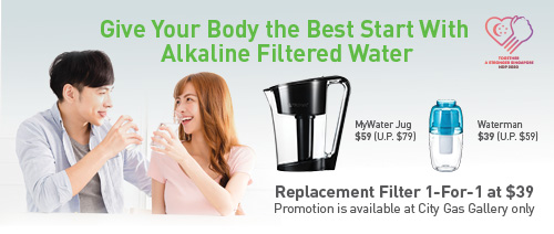 City Gas - Attractive Deals for Alkaline Filtered Water Products
