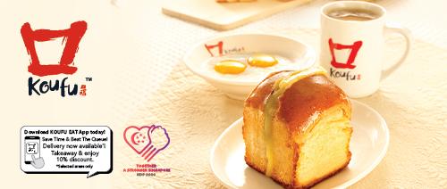 Koufu - Special Deal for Signature Kaya Butter Bun Set A