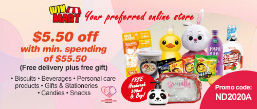WinMart - $5.50 off with min. spending of $55.50 (Free delivery plus free gift)