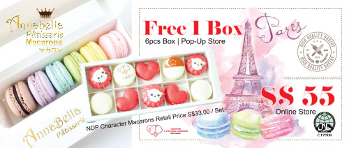 Annabella Patisserie - Free 1 Box of Macarons (6pcs) Or S$55 Voucher