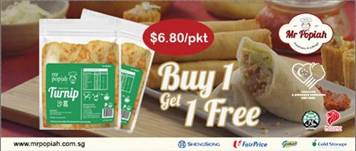 Mr Popiah - Buy 1 get 1 FREE Stir-fried Turnip Filling
